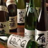 全10種の地酒・本格焼酎を含むグレードアップ飲み放題!