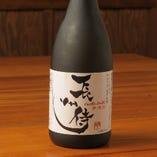 ここでしか呑めない山口の芋焼酎『長州侍』 山口の宇部で獲れたさつまいもを使ったこだわり焼酎