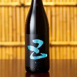 五橋five ブルー 純米吟醸 生酒