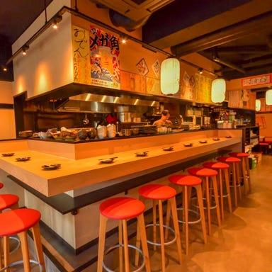 餃子とレモンサワー 2番街酒場 くずまゆ コースの画像