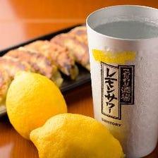 キンキンに冷えたレモンサワー