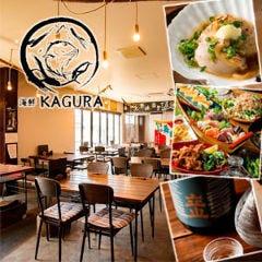 海鮮KAGURA(かぐら)