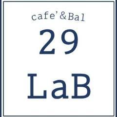 カフェ&バル 29LaB(ニクラボ)