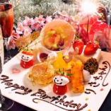 歓送迎会やお誕生日会に・・メッセージ・花火付デザートプレート無料プレゼントクーポンあります♪