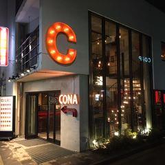 CONA 浅草橋店