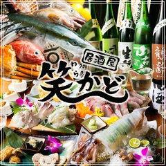 肉と日本酒バル ワラカド 船橋店