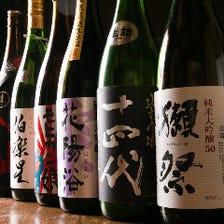 日本酒1杯500円 (秘蔵酒あり)