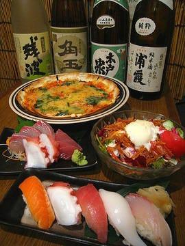 居酒屋 参佰宴  コースの画像