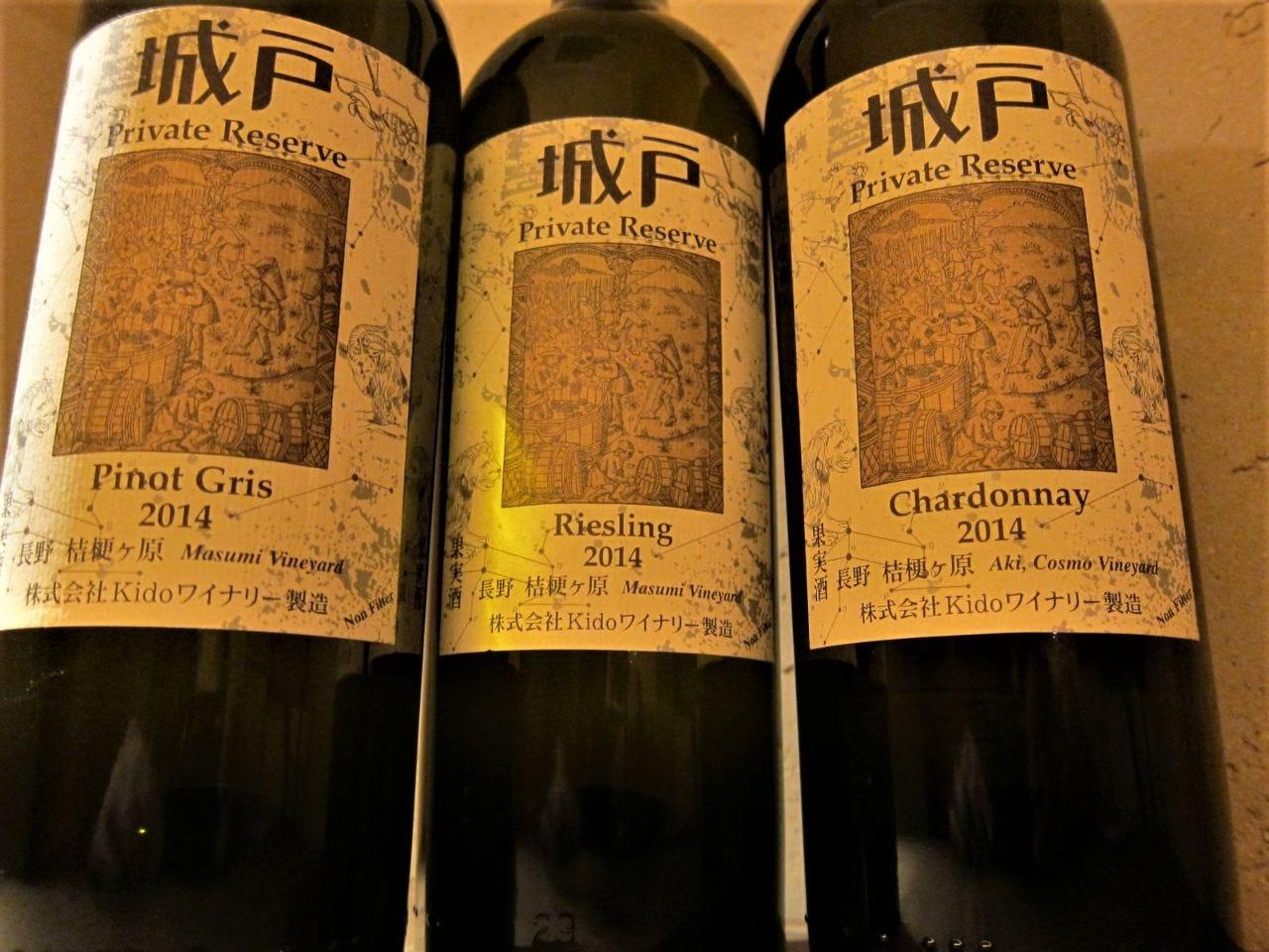 大人気の城戸ワイン