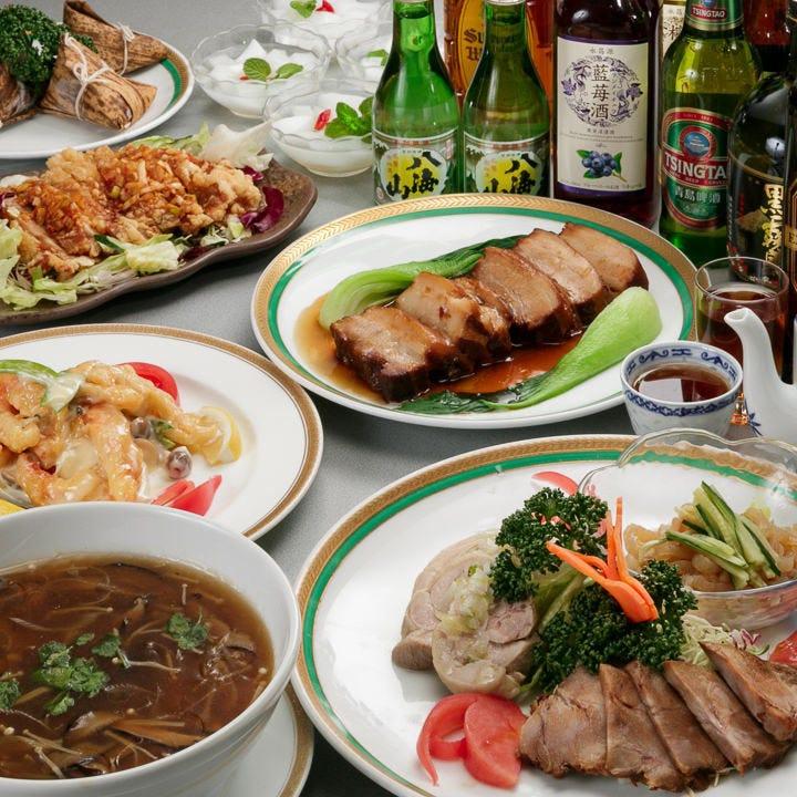 本格中華料理が飲み放題付でお得! コースは5種より選べます