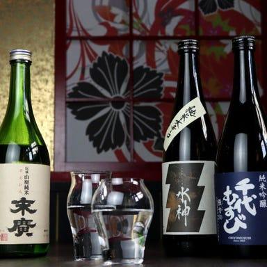 日本酒と創作懐石 恵比寿ちょこっと  こだわりの画像