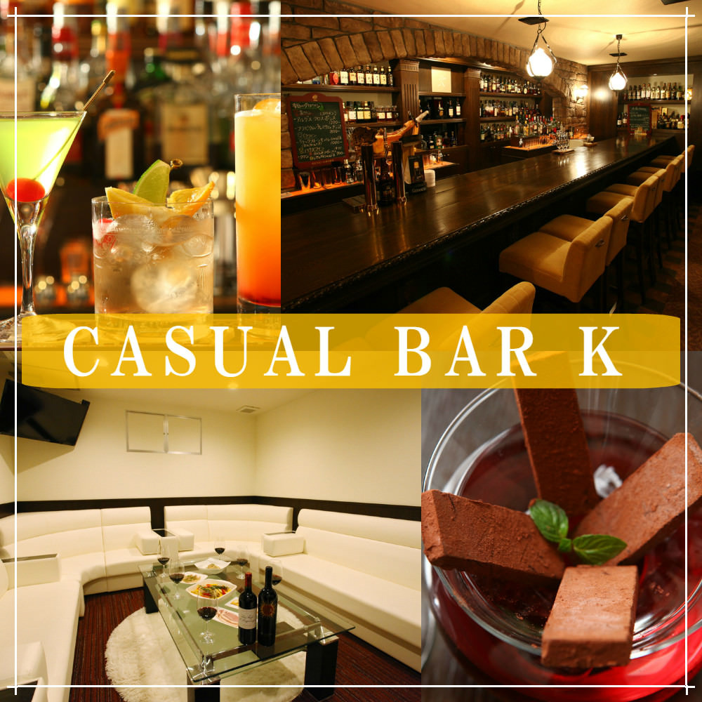 CASUAL BAR K
