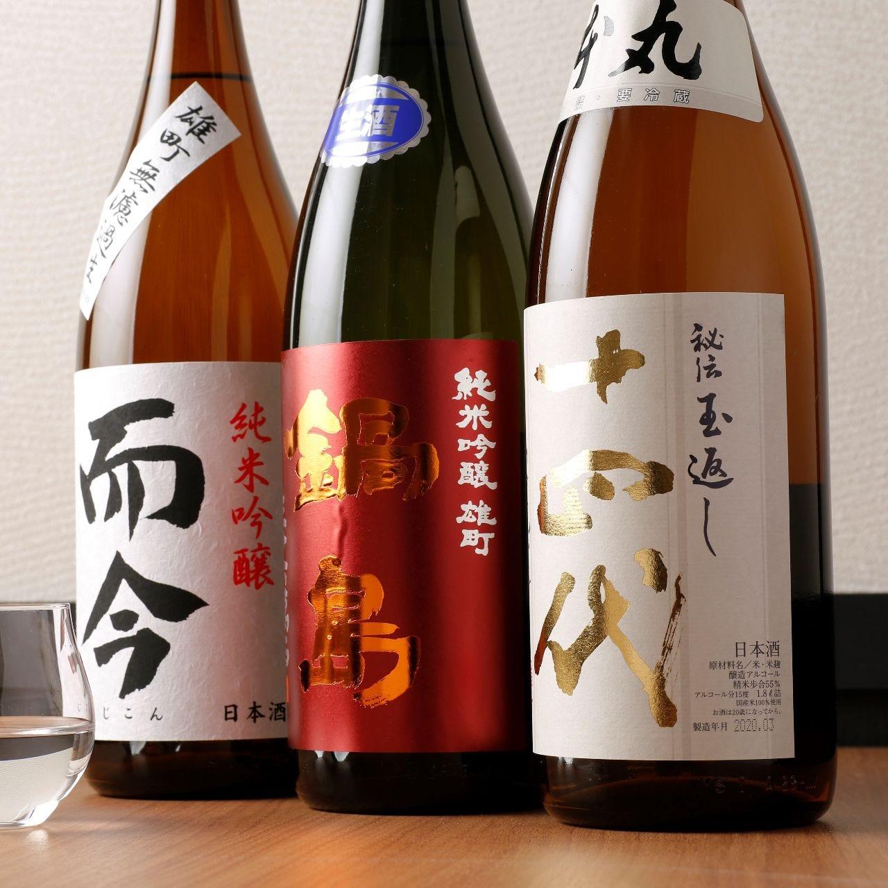 日本酒は常時80種以上グラス750円~