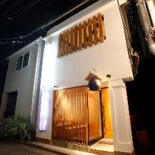 神楽坂の一軒家レストラン