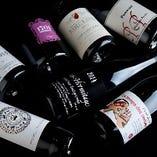 世界のビオワインをご堪能下さい!