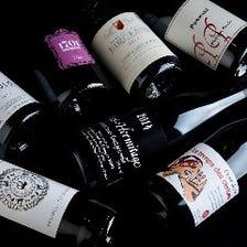 ワインはビオ製法を中心に取り揃える