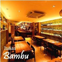 イタリアン Bambu[バンブゥ] 稲田堤駅前