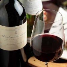 インポーター直買い!世界のワイン