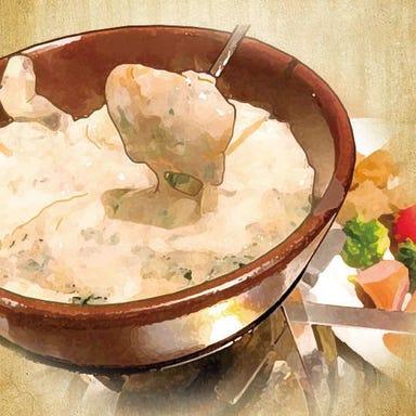 原価ビストロ チーズプラス 京都河原町  コースの画像