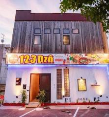 ベトナム料理 123Dzo(モッハイバーヨー)
