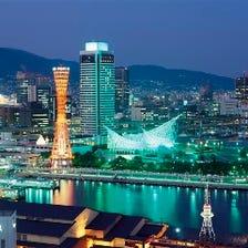 プロメナ神戸18Fからの絶景を満喫
