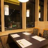 【6名様まで/テーブル席】きらびやかな神戸の夜景を一望♪記念日利用にもお勧め