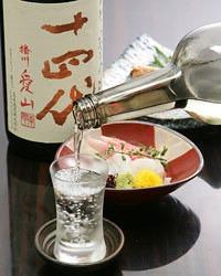 きっと好きな日本酒に出会えるはず!