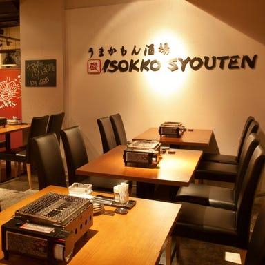 牡蠣小屋×浜焼き食べ放題 磯っこ商店 福岡博多筑紫口店 店内の画像