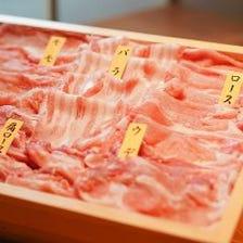 こだわり抜いた極上の豚肉