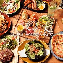 シェイクハンズカフェ(shake hands CAFE) 四日市駅前店