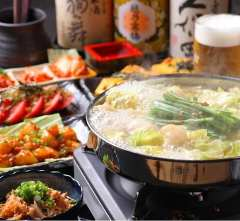 博多もつ鍋 一級 阪神西宮店