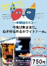 クラフトビール!生ビールは進化!