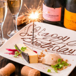 誕生日&記念日などの大切な日に嬉しい特典!デザートプレートサービス!