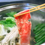 ◆上質牛肉の味わいをしゃぶしゃぶでどうぞ