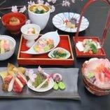季節の特別会席コース 「桜(おうか)」