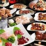 裕泉の鶏料理を堪能 お得なおすすめコース
