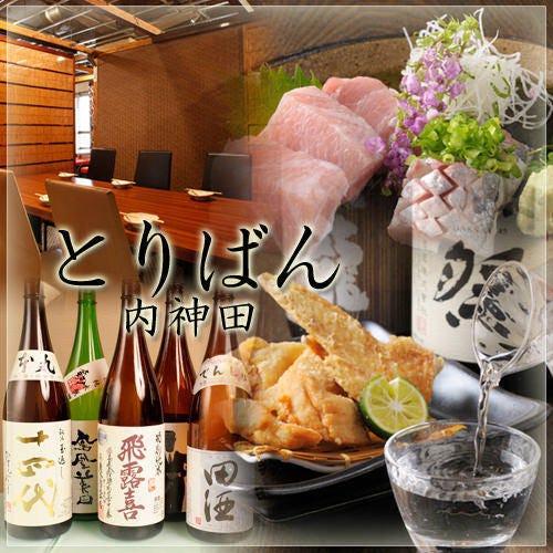 お薦め料理コース6,000円(税込)~