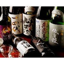 日本酒をはじめとする銘酒が多数揃う