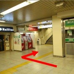 ②右に曲がり、階段を上り池乃端口出口から出ます。
