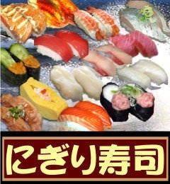 鮮魚は季節によって品切れがあります!!
