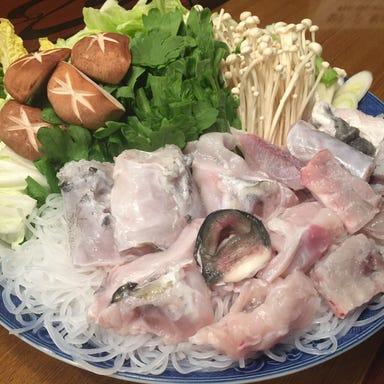 季節料理 祇園きたむら  コースの画像