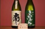 八王子では当店のみの珍しい日本酒もご用意しております。