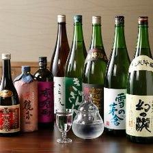 【豊富な種類のお酒たち】