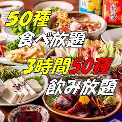 沖縄健康長寿料理海人(うみんちゅ) ひばりケ丘店