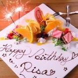 【誕生日&記念日に】 名前入り「デザートプレート」をプレゼント♪