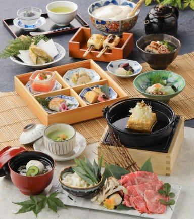 豆富料理と吟醸せいろ蒸し 八かく庵 名古屋セントラルタワーズ店 コースの画像
