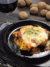 波佐さんのインカのめざめのトマトチーズ焼き