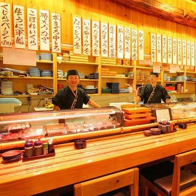 魚輝水産 海鮮れすとらん 岸田堂店 店内の画像