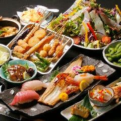 魚輝水産 海鮮れすとらん 岸田堂店