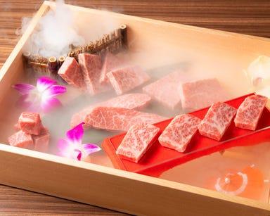 全席完全個室 炭火極味焼肉 英(ハナフサ) 三条店 こだわりの画像